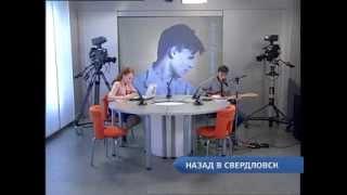 """Мелочи жизни"" на ЕТВ: Антон Касимов. Песни Исчезнувших"