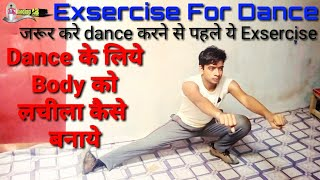 10 Minute Dance Workout | Most Important Exercise For Dance | Dancing AB