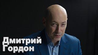 Европейцы отгребут свое за предательство Украины - Дмитрий Гордон