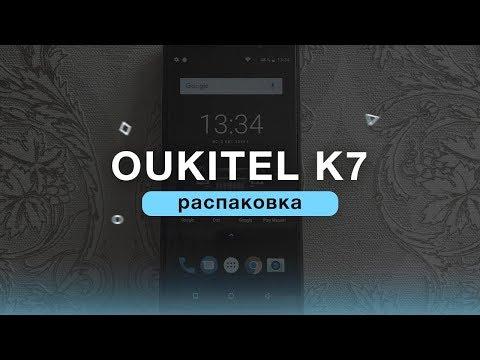 OUKITEL K7 - ТЕЛЕФОН ДОЛГОЖИТЕЛЬ С БАТАРЕЕЙ 10000MAH!