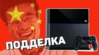 видео Китайские подделки