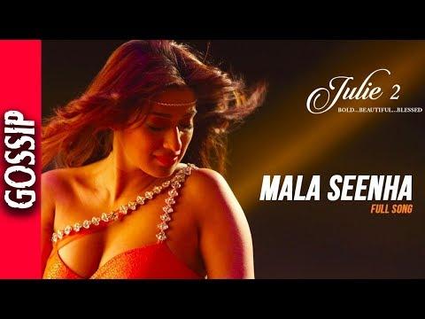 Songs In Julie 2 - Bollywood Gossip 2017