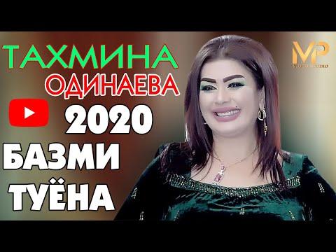 Тахмина Одинаева Базми туёна нав 2020/Takhmina Odinaeva 2020