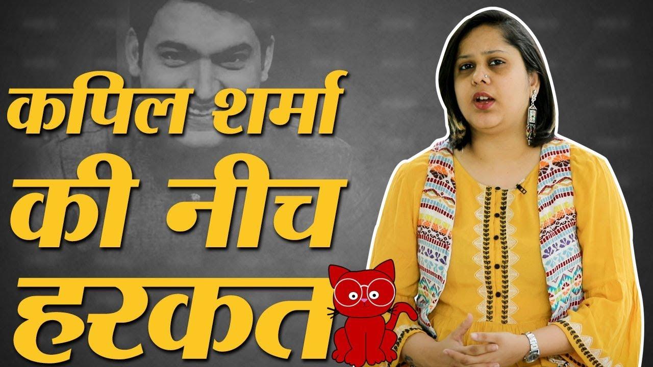शर्म आती है कि हम Salman Khan और Kapil Sharma के दौर में जी रहे हैं | Meow 5 | The Lallantop