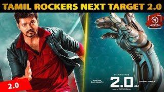 Tamil Rockers Open Challenge For 2.0 | Rajinikanth | S. Shankar | Akshay Kumar | #killpiracy