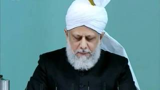 (Indonesian) Friday Sermon 17 December 2010 Faith-inspiring accounts of love of God