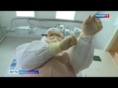 Вести. События Недели 05.04.20 (Великий Новгород)