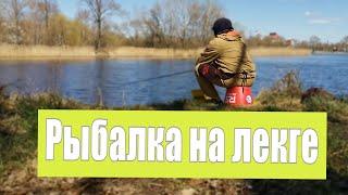 Быстрая рыбалка на реке