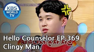 Download Video Son! Let your mom and dad sleep together! Please...[Hello Counselor Sub:ENG,THA/2018.06.18] MP3 3GP MP4