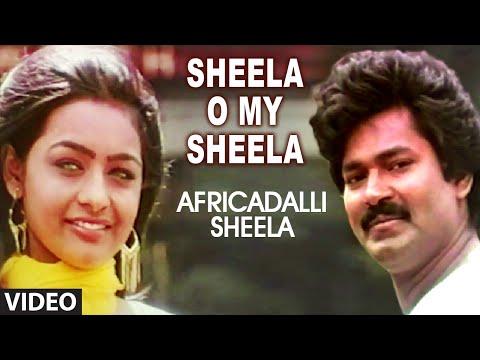 Sheela O My Sheela Video Song I Africadalli Sheela I Charanraj Sheela, Others