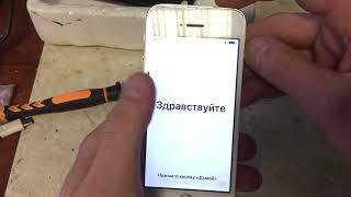 Отвязка ICLOUD Apple бесплатно. Баг в  IOS 11.0.3