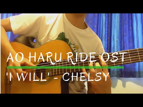 I Will - Chelsy - Ao Haru Ride OST (Solo Guitar Cover)