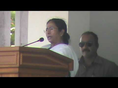 Mamata Banerjee Agartala speech