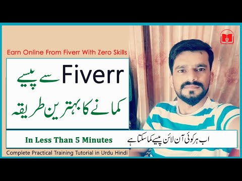 How to Earn from Fiverr With Zero Skills Practical Urdu Hindi Tutorial Start to End
