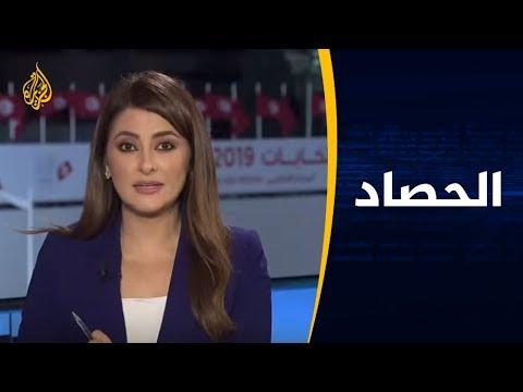 الحصاد - تونس.. اكتمال الاستعدادات للتصويت بثاني رئاسيات مباشرة بعد الثورة  - نشر قبل 9 ساعة