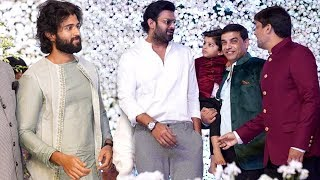 Darling Prabhas andamp; Vijay Devarakonda At Producer Lakshman Son Engagement