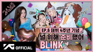 BLACKPINK - '24/365 with BLACKPINK' EP.6