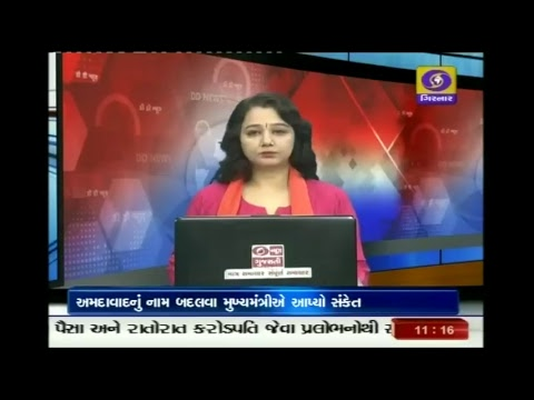 LIVE Samachar at 11 AM | Date: 09-11-2018