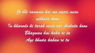 Bhagwan kaha re tu Karoke