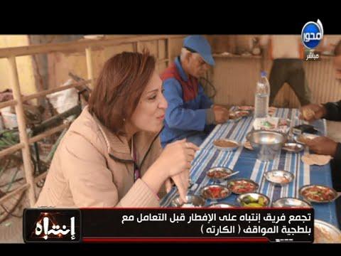 shop Islamic