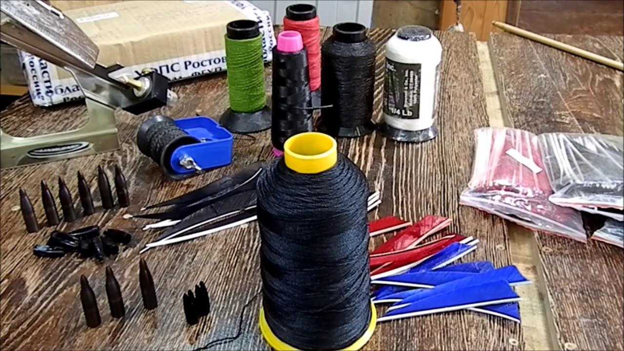 Обзор материалов для изготовления лука стрел и тетивы