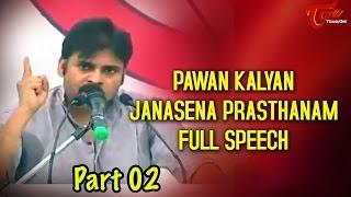 Pawan Kalyan Janasena Prasthanam Full Speech Part 02   AP Special Status