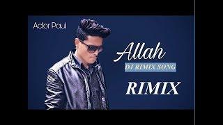 ALLAH-JASS MANAK || DJ ?mix ⬛Remix Dj song new Punjabi song HARD MIX