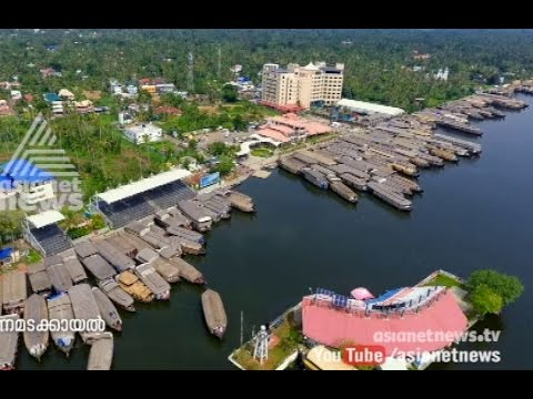 Ente Keralam Alappuzha | എന്റെ കേരളം ആലപ്പുഴ| 26 April 2017 Episode 15
