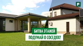 Одноэтажный дом против двухэтажного: что проще и дешевле? // FORUMHOUSE