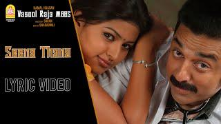 Vasool Raja | Seena Thana - Lyric Video | Kamal Haasan | Sneha | Saran | Bharadwaj | Ayngaran