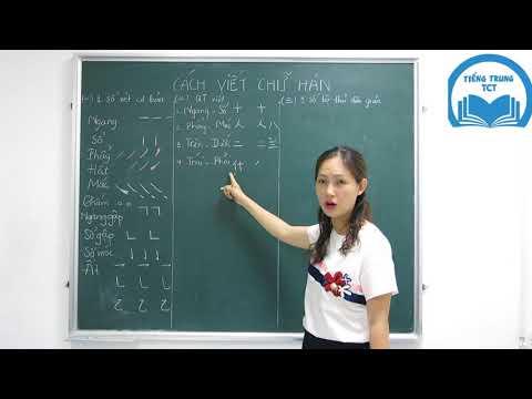 CÁC NÉT CHỮ HÁN CƠ BẢN - P4/20 Tiếng Trung TCT