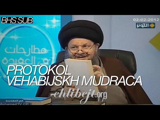 Protokol vehabijskih mudraca (Sejjid Kamal Al-Haydari)