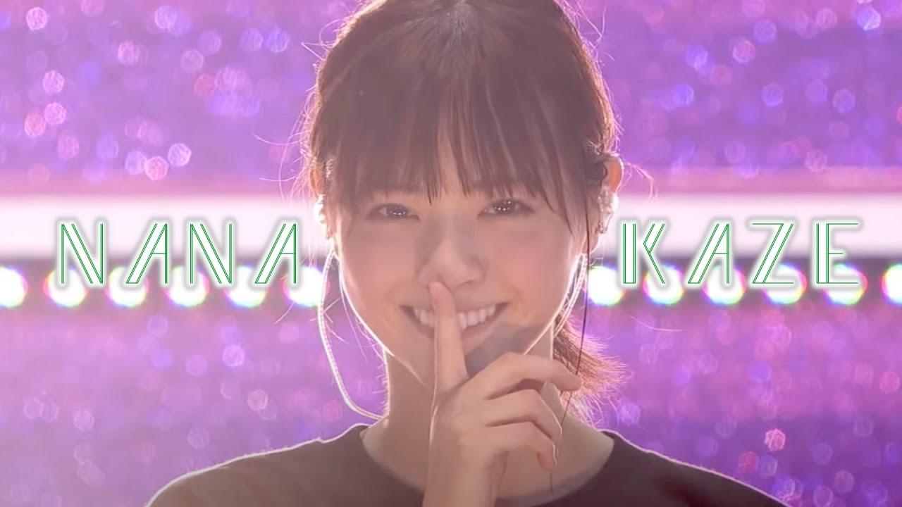 七風 / Nanakaze