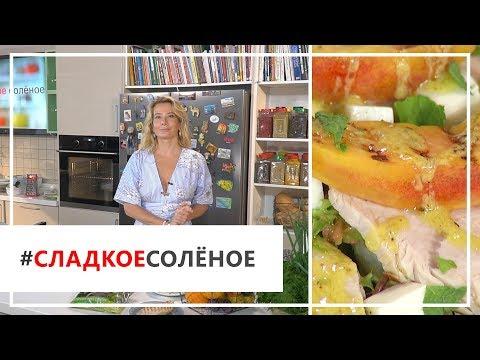 Рецепт свежего салата