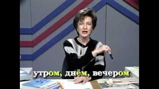 Russian World Lesson 34
