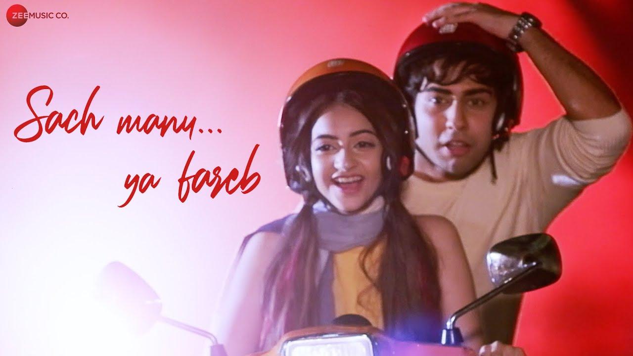 Sach Manu Ya Fareb - Official Music Video   Anirudh Kaushal   Vipin Patwa   Jannat K   Shubham S