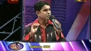 Nishshanka Sisira - Pera Athmayaka Eka Rathriyaka At Sri Lankan Life