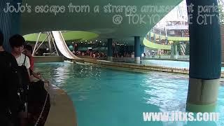 東京ドームシティアトラクションズに行くと、ジョジョの奇妙な遊園地か...