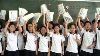 湖北人民出版社黄东坡系列精品教辅宣传片