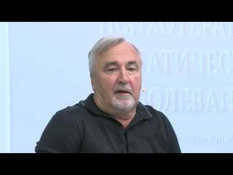 Ковалёв сергей викторович видео семинаров фото 300-14