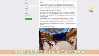 【冠状病毒19】社会及家庭发展部将暂停或减少服务