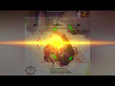 Jiv Rangala - DJ Dash Remix Remix Djs