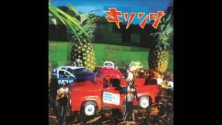 Álbum: Paper Driver's Music.