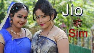 Jio Ke Sim Liye Aur Android Ke Mobile ���ियो ���े ���िम Amrita Dixit Bhojpuri New Song 2016