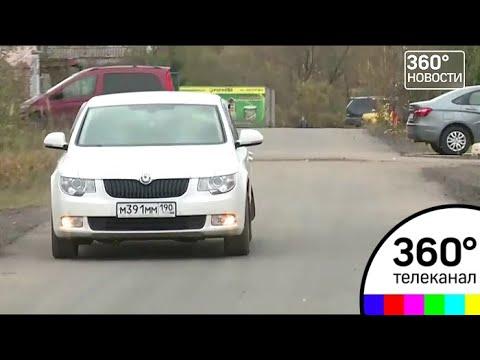 В Коломне впервые за 80 лет заасфальтировали улицу Чапаева