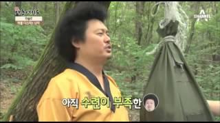 [교양]신대동여지도_109회