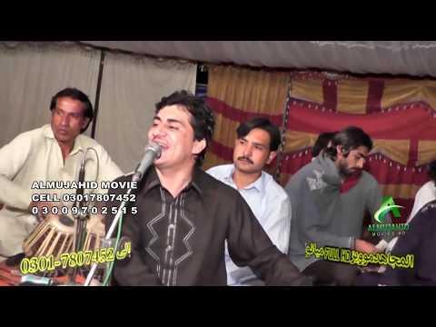 Sapar Hit Song Teri Meri Prem Kahani Saraiki Singer yasir Khan Musa Khelvi Video Download 2017