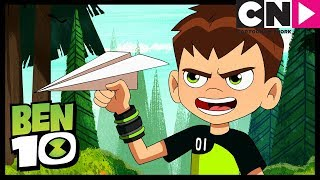Ben 10 | Heatblast Destroys Paper Planes | Drone On | Cartoon Network