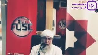 اجابات طريفة من الشيخ فتحي الصافي على اسئلة غريبة اطرف شيخ