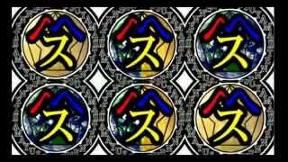 天然工房∬スヤマ☆最新版(音楽:Endorphinmachine)[製作:陶山雄司]